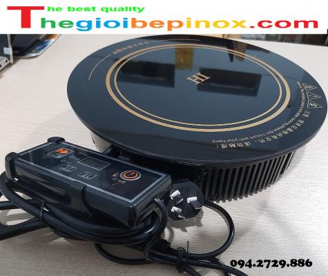 Bếp lẩu từ tròn HI288 công suất 2000w giá rẻ ở Hà Nội