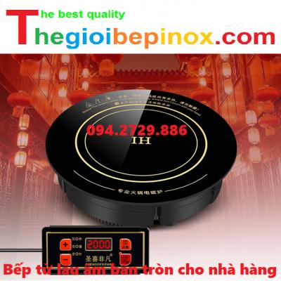 Bếp từ lẩu âm bàn tròn cho nhà hàng giá rẻ nhất Hà Nội - HCM