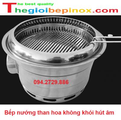 Bếp nướng than hoa không khói hút âm giá rẻ tại Hà Nội - HCM
