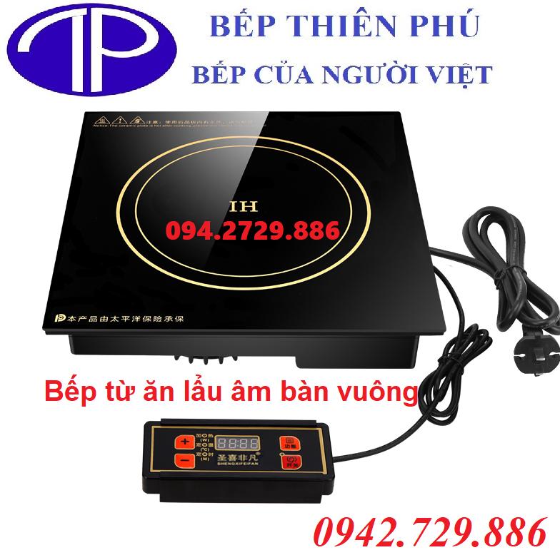 Bếp từ ăn lẩu âm bàn vuông IH 3000w giá rẻ ở Hà Nội