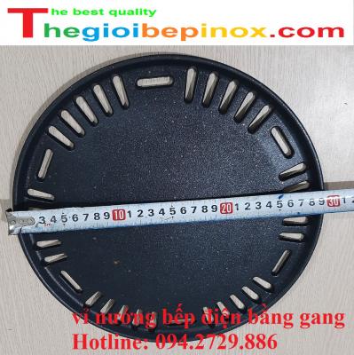 Vỉ nướng bếp điện bằng gang giá rẻ Hà Nội - TPHCM