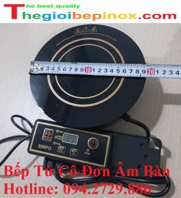 Bếp từu cô đơn âm bàn tròn 800w giá rẻ ở Hà Nội