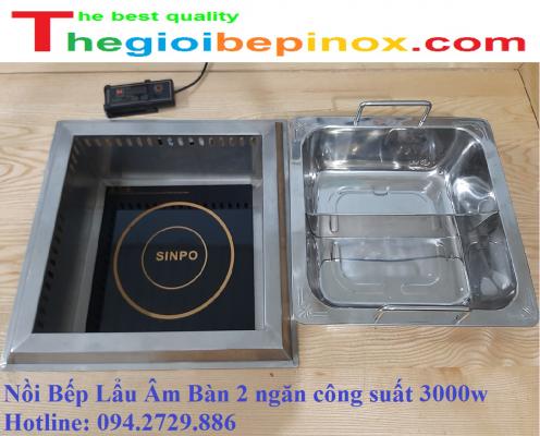 Nồi bếp lẩu âm bàn 2 ngăn công suất 3000w Hà Nội - Hồ Chí Minh