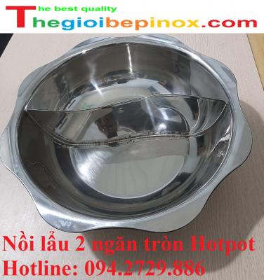 Nồi lẩu 2 ngăn tròn Hotpot - Hutong